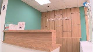Новгородцы познакомились с первой частной амбулаторией сети «Полимедика»