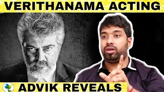 Thala VERITHANAMANA ACTING : Advik Ravichandran Opens Up | NerkondaPaarvai | Thala Ajith