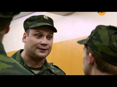 На 1, 2 рассчитайсь!.avi (солдатский юмор)