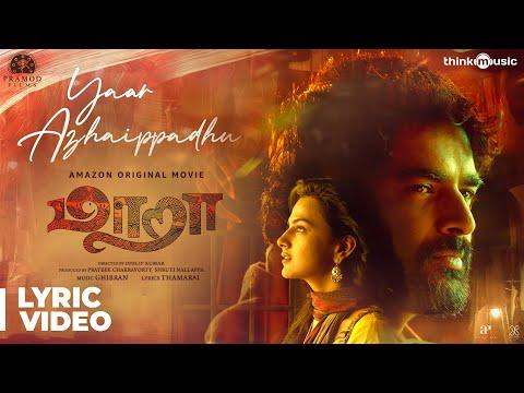 Maara | Yaar Azhaippadhu Song Lyric Video