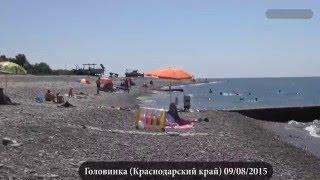 Головинка Отдых на Черном море Август 2015