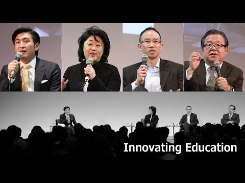 NES 2014 | Innovating Education