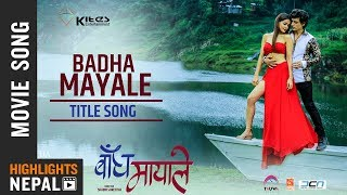 New Nepali Movie | BANDHA MAYALE | Title Song 2018/2075 | Ft. Aaryan Adhikari & Shristhi Shrestha