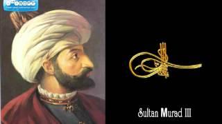 Music Of Ottoman Empire, Old Ottoman Song 18/19 Th Century - Üsküdara Giderken