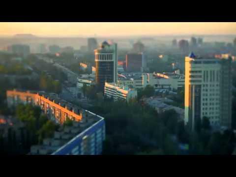 Официальное видео города Донецка к ЕВРО 2012