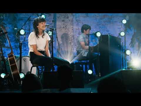 Courtney Barnett - Nameless, Faceless (MTV Unplugged Live In Melbourne) (Official Audio)
