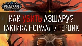 Скачать Project Ascension | The BEST Caster Starter Abilities for
