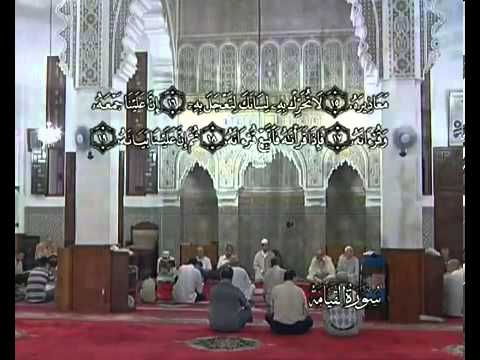 सुरा सूरतुल क़ियामा<br>(सूरतुल क़ियामा) - शेख़ / अली अल-हुज़ैफ़ी -