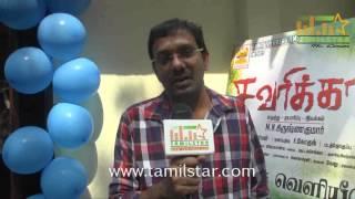 AT Indhravarman at Savarikkadu Movie Audio Launch