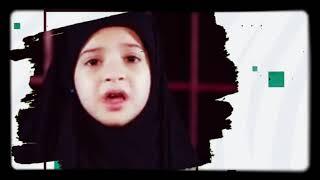 تحميل و مشاهدة ماريد اطب للشام - ميثم التمار - فاطمه - مصطفى الاعاجيبي - تصميم بدون حقوق MP3
