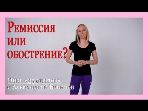 Гимнастика бубнова для шеи при остеохондрозе видео