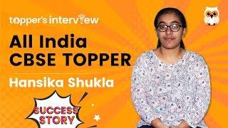 All India CBSE Topper Hansika Shukla Interview - Arihant's Padhaakoo