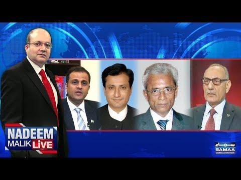 Amreeki Siyasat Pakistan Ke Sath Kia Karegi? Nadeem Malik Live | SAMAA TV | 22 Aug 2017