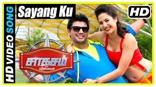 Saahasam Tamil Movie | Scenes | Sayang Ku | Prasanth Amanda Marriage Fixed | Rao Ramesh No More