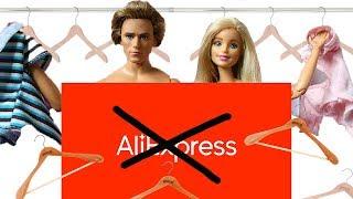 СНИМИТЕ ЭТО НЕМЕДЛЕННО. Эксклюзивная одежда для кукол Барби
