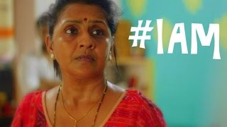 #IAm - The BOLD Confession | The Short Cuts