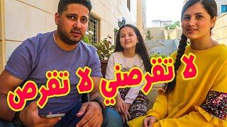 تحميل اغاني لا تقرصني لا تقرص ???? (كليب حصري) مايا الصعيدي La Tokrosni - Maya Al Saidie (Exclusive Clip) MP3