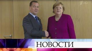 Премьер-министр России провел встречу с канцлером ФРГ на полях саммита «Азия - Европа».