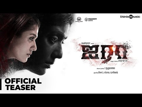 Airaa - Movie Trailer Image