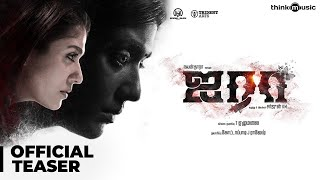 Airaa - Official Teaser