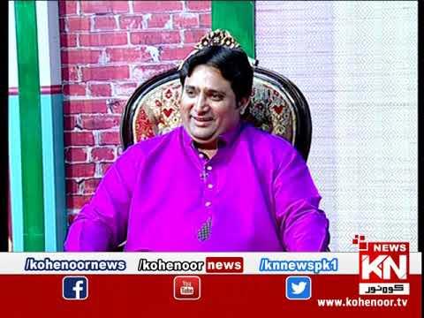 Shugal Mughal 11 May 2019 | Kohenoor News Pakistan