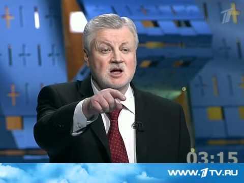 , title : 'Выборы - 2012. Дебаты. Геннадий Зюганов и Сергей Миронов'