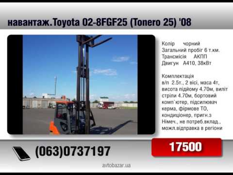 Продажа Toyota  02-8FGF25 (Tonero 25)