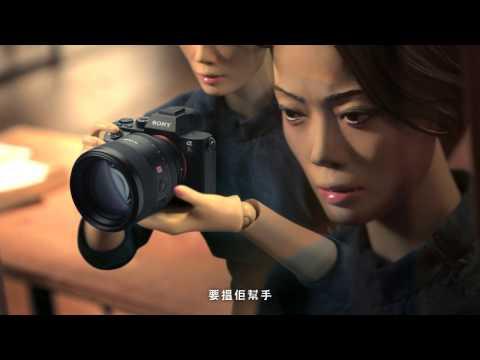 香港百老匯推出超猛停格動畫   知名港星化身Action Figure!