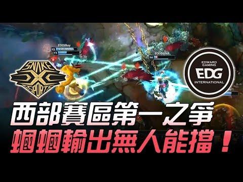 SNAKE vs EDG 西部賽區第一之爭 蟈蟈輸出無人能擋!Game3