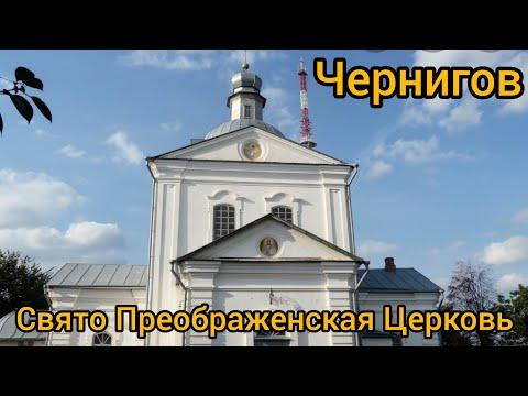 Внутри самой красивой церкви Чернигова.