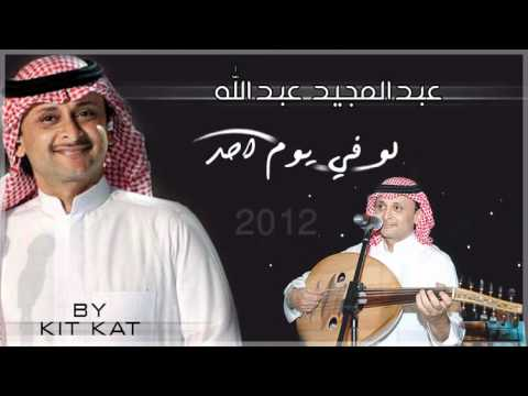mariam___kareem's Video 161017144623 rA5wCynKV3A