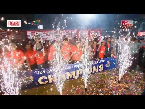 Prize Giving Ceremony Of Bangladesh Premier League 2019 | Final Match | Edition 6 | BPL 2019