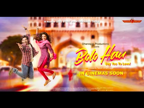 Bolo Hau (2021) New Released Movie Bollywood Product
