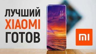 Xiaomi Mi 11 ПОРВЕТ! ? iPhone 13 будет ТАКИМ ? Galaxy S21 УЖЕ ПОБЕДИЛ!