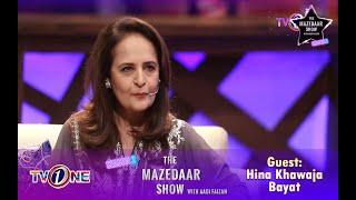 The Mazedaar Show With Aadi Faizan | Season 2 | Hina Khawaja Bayat
