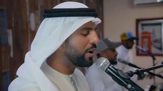 تحميل اغاني خطير - فرقة الأفراح الاماراتية ( حفلة دبي ) للحجز 0504241174 MP3