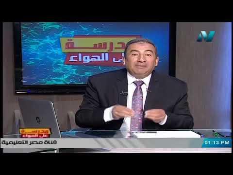 لغة عربية الصف الثاني الثانوي 2020 (ترم 2) الحلقة 1 - أدب : الغـزل فى العصر العباسي & نصوص متحـررة