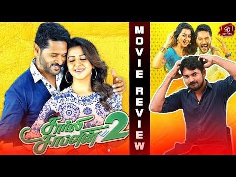 Charlie Chaplin 2 Movie Review