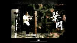 Kenji Kawai - Ip Man OST - Maestro
