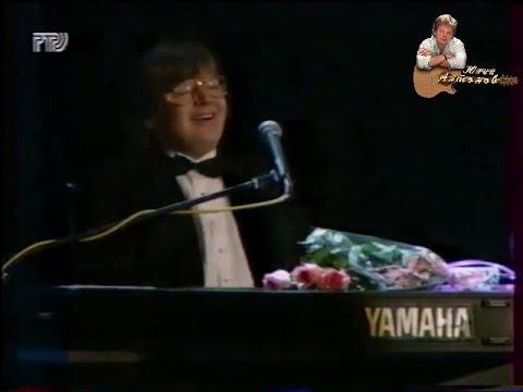 Юрий Антонов - Море. 1995