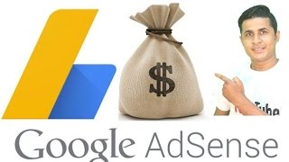 How to Create Adsense account and make money from youtube in Hindi