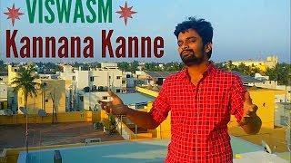Viswasam   Kannaana Kanney Cover By Shree J Kanth   Ajith Kumar,Nayanthara    D.Imman