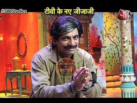 Meet Television's New Jijaji!