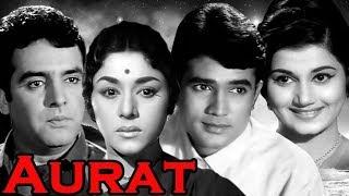 Aurat Full Movie | Rajesh Khanna | Feroz Khan | Old Hindi Movie