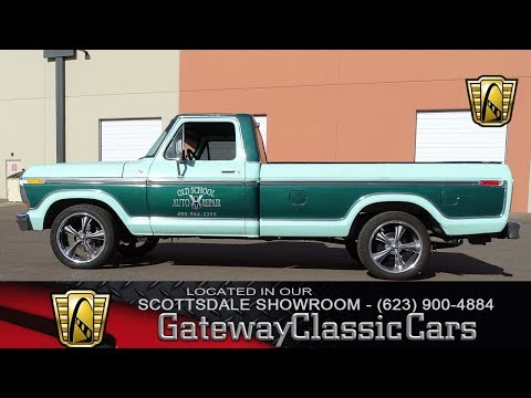 Video of 1978 Ford F150 located in Arizona - MEMV