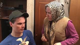 Бабушка и внук «Горка»