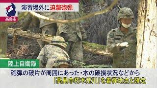 6月24日 びわ湖放送ニュース