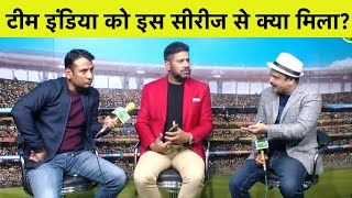 Aaj Ka Agenda: ऑस्ट्रेलिया के खिलाफ सीरीज जीत से कप्तान Virat को क्या-क्या मिला? | Vikrant Gupta