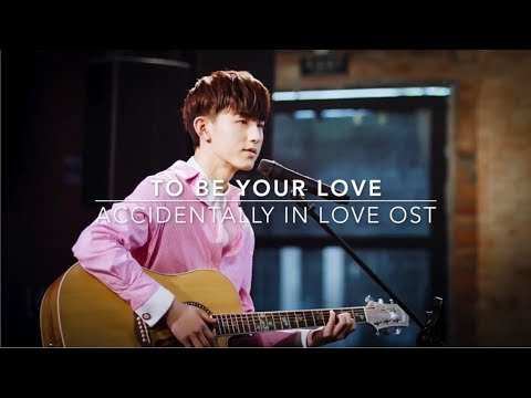Download Eng Sub Pinyin Ost To Be Your Love Guo Junchen Accidentally In Love