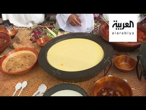 العرب اليوم - شاهد: أزياء وأكلات قرية تراثية في منطقة الباحة السعودية